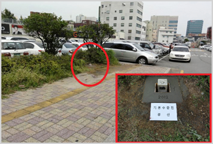 The tidal bench mark of the Busan tide station