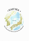 East Sea : the name East Sea used for two millennia